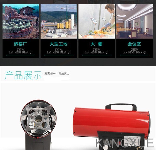 air blower for stretch ceiling, air heater for stretch ceiling, pvc harpoon for stretch ceiling, silicone tape for stretch ceiling lightbox, pvc profile for stretch ceiling, aluminium profile for stretch ceiling , led strip for stretch ceiling , led group light for stretch ceiling , spatula for stretch ceiling Pvc Stretch Ceiling Film, Stretch Ceiling System, Stretch Ceiling Fabric, Uv Printed Stretch Ceiling , Stretch Wall, Stretch Ceiling Lightbox,Plafondtendu, Spanndecken, Suspended ceiling,Gergi tavan, PVC Stretch Ceiling Film, Stretch Ceiling Fabric, Polyester Fabirc Stretch Ceiling, performated pvc film, micro-perforated pvc stretch ceiling film, perforated pvc film for accoustic ceiling, accoustic wall, plastic extrused profile, pvc harpoon for stretch ceiling, silicone tape , pvc extrused profile for stretch ceiling, aluminium profile for stretch ceiling