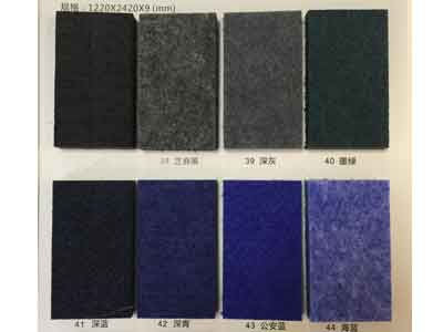 acoustic panel, acoustic ceiling, acoustic wall, acoustic tile, fiber optic acoustic panel, panel for fiber optic ceiling,   wall acoustic panel, wall panel, polyester acoustic panel, polyester panel, poly acoustic panel, polyester acoustic wall,   polyester acoustic ceiling, wall acoustic panel, fiber optic panel, acoustic ceiling panel, acoustic wall panel, acoustic   wall covering,  acoustic wall cover